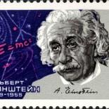 Albert Einstein gewidmete Briefmarke der UdSSR, 16. März 1979