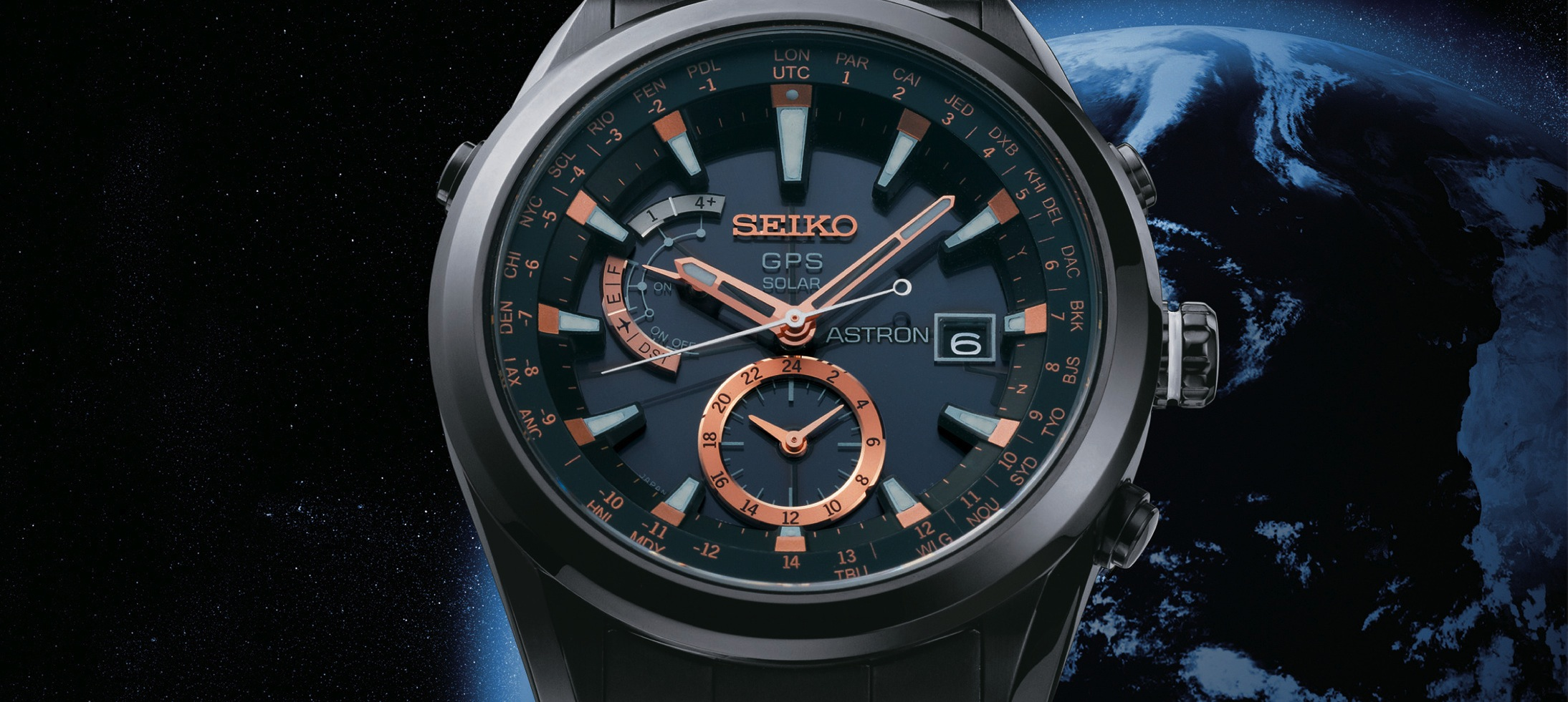 Seiko Astron GPS (Limited Edition)