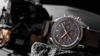 Omega Speedmaster Apollo 11 45th Anniversary Limited Edition