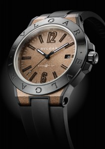 Die Daten der Bulgari-Smartwatch werden sicher in der Schweiz gespeichert.