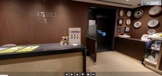 Seiko_Museum_Eingang